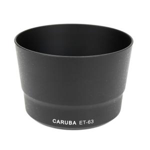 Caruba ET-63 Zonnekap