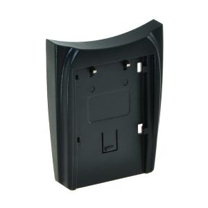 Jupio Charger Plate for Sony NP-FM50/ NP-FM55H/ NP-FM500H/ F550/ F750/ F960/ F970/ F990/ JVC BN-V607U / JVC BN-615U