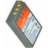 Jupio PS-BLS5 / PS-BLS50 1210 mAh