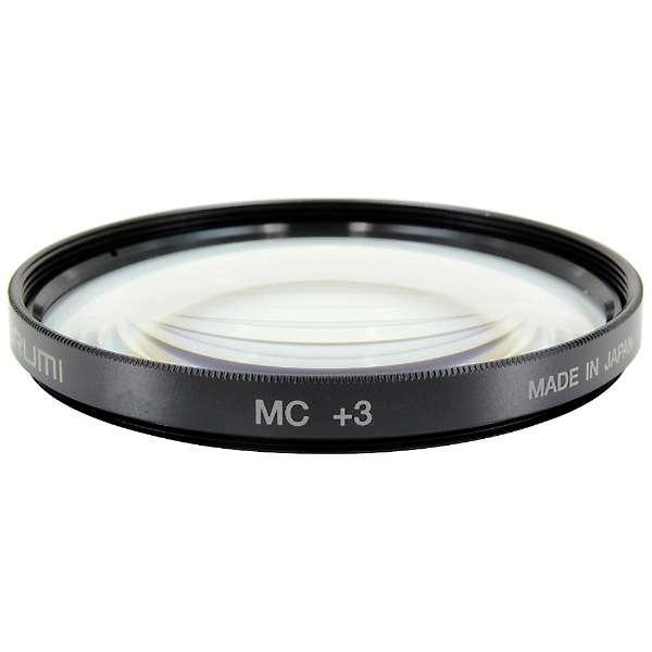 Marumi Close Up 3 Filter 77mm