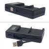 McoPlus Duocharger USB incl. 2x LP-E17