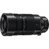 Panasonic H-RS100400E Leica 100-400 mm/f4.0-6.3 Black