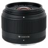 Sigma 19 mm F2.8 DN (A) Micro four Thirds (black)