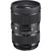 Sigma 24-35 mm F2 DG HSM (A) Nikon